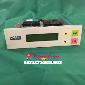 acard duplicator داپلیکیتور 1 به 9 ide
